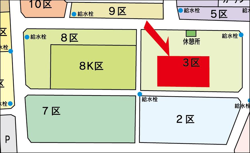 【新区画3区増設】好評発売中